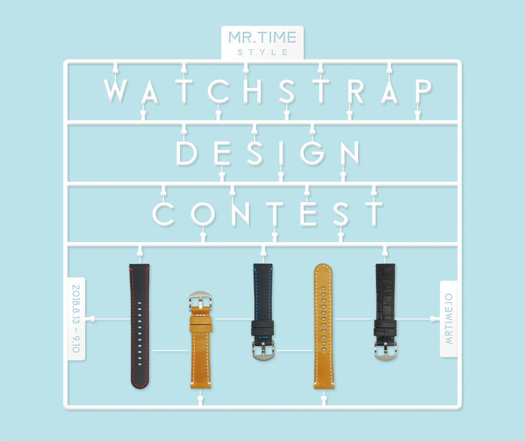 MR TIME STYLE Watchstrap Design Contest by mrtime.io